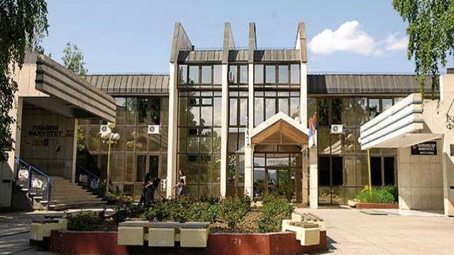 univerzitet-u-kragujevcu-ygrada