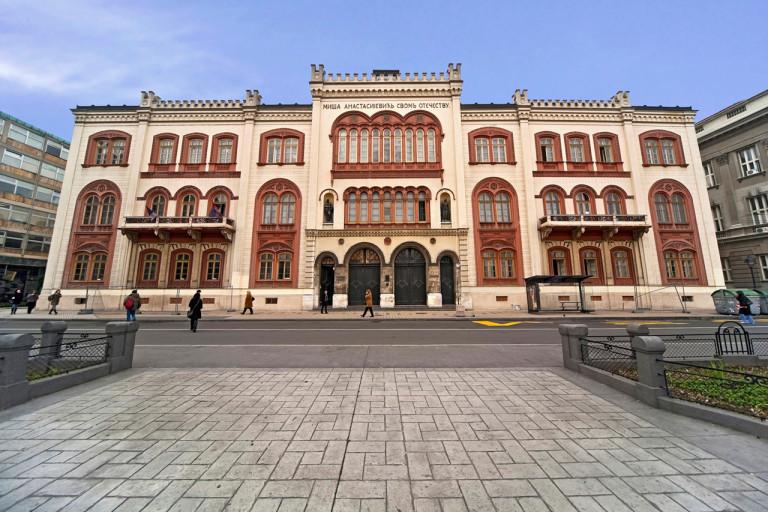 univerzitet-u-beogradu-768x512